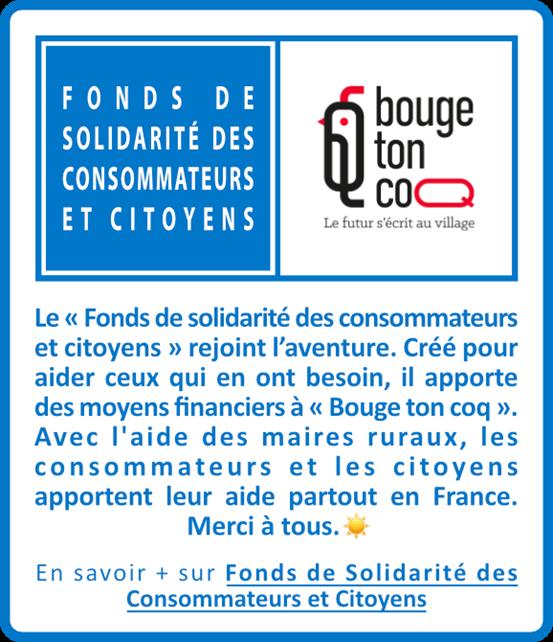 Fonds de Solidarité des Consommateurs et Citoyens
